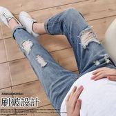 *桐心媽咪.孕婦裝*【CB0203】破損設計.刷破孕婦托腹牛仔長褲-藍色