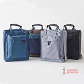 戶外旅行背包 旅行雙肩包短途手提行李包出差背包男女旅游收納包戶外包情侶書包 多色