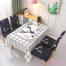 桌巾 餐桌布藝桌布桌椅套件北歐家用長方形...