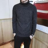 毛線衣男士高領毛衣男韓版加厚冬季寬鬆潮流外套粗毛線毛衫男生黑 童趣