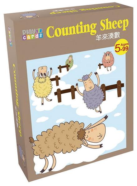 『高雄龐奇桌遊』 羊來湊數 Counting Sheep 繁體中文版 正版桌上遊戲專賣店
