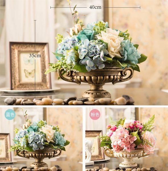 模擬花假花 套裝 花藝 客廳餐桌 裝飾花 花瓶 -bri010034