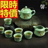 茶具組合 全套含茶海茶壺茶杯-汝窯喫茶泡茶陶瓷58i32[時尚巴黎]