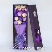 送女友模擬假花香皂肥皂花禮盒花束生日禮物女生玫瑰花 樂活生活館