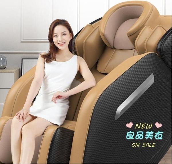 按摩椅 8D老人智慧家用新款全身全自動電動小型太空豪華艙多功能器T