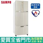 (全新福利品)SAMPO聲寶455L三門變頻冰箱SR-A46DV(Y2)含配送到府+標準安裝【愛買】