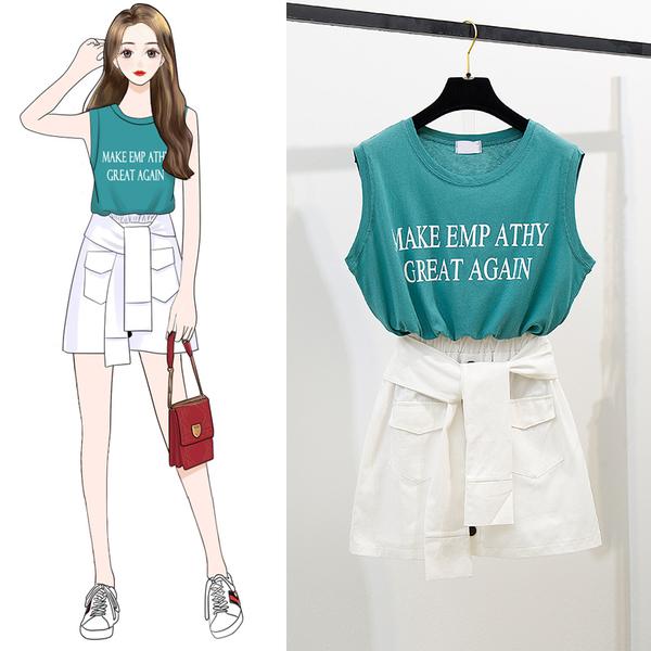 絕版出清 韓系字母背心緊腰綁帶裙套裝短袖裙裝