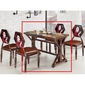 休閒桌椅 MK-984-1 珍妮佛4尺商業桌【大眾家居舘】