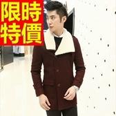 毛呢外套-羊毛俐落溫暖短版男風衣大衣2色62n41【巴黎精品】