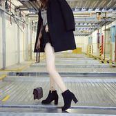 全館88折 2019秋季春季新款粗跟短靴女瘦黑色高跟鞋馬丁靴女英倫風加絨靴子 百搭潮品