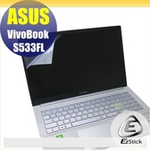 【Ezstick】ASUS S533 S533FL 靜電式筆電LCD液晶螢幕貼 (可選鏡面或霧面)