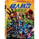 動漫 - 超人特攻與無敵浩克DVD...