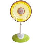 【華冠】14吋定時鹵素電暖器(CT-1428T)