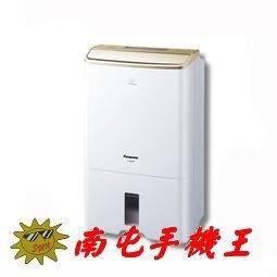 @南屯手機王@ Panasonic國際牌18公升高效型除濕機 F-Y36EX 免運費宅配到家