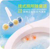 創意懸掛式廁所馬桶清潔劑浴室衛生間去污除臭潔廁劑潔廁寶潔廁靈