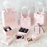 (低價衝量)首飾盒公主粉少女手鍊手鐲錶戒指耳釘環項鍊小號禮品包裝首飾飾品收納盒