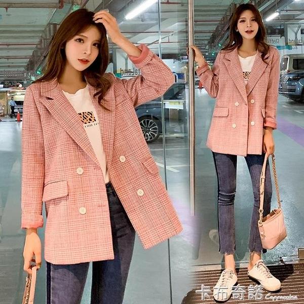 網紅格子西裝外套女春秋韓版寬鬆新款百搭氣質小西服韓國上衣 卡布奇諾