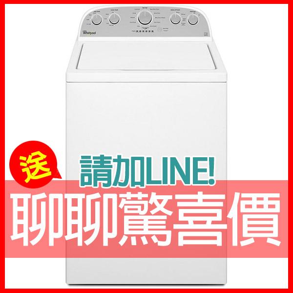 (含基本安裝)【Whirlpool惠而浦】13公斤尾翼短棒洗衣機 WTW5000DW