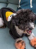 寵物狗狗衣服薄款春裝泰迪柯基法斗衣服貓咪衣服 大學T中型小型犬