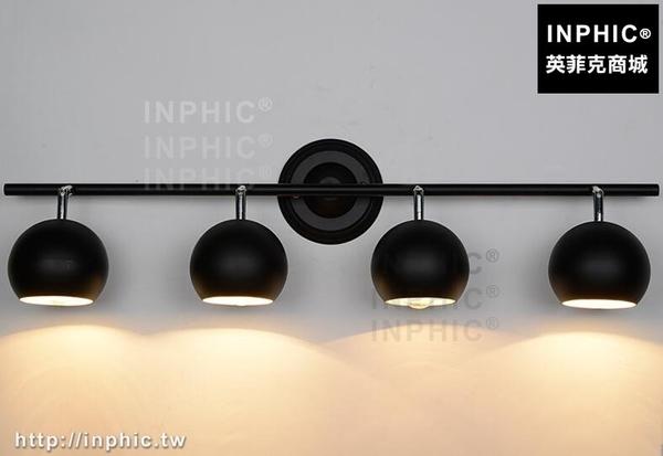 INPHIC-軌道燈LED吸頂燈LED壁燈燈具復古服飾店吧台LED燈投射燈LOFT美式工業風-4燈_9Sdn