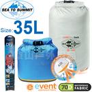 Sea to Summit AEDS_35L(兩色) 70D輕量防水透氣收納袋 eVent布料/收納袋/防水袋/防潮包 Evac Dry Sacks