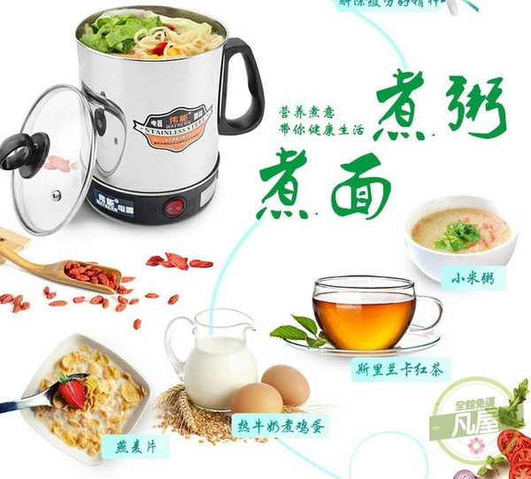 電熱水杯 不銹鋼電熱杯電煮杯煮面燒水杯迷你牛奶煮粥杯旅行便攜小型加熱水