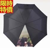 雨傘-摺疊傘創意油畫三折超輕手動遮陽傘6款66aj12【時尚巴黎】