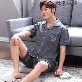 男式睡衣純棉夏天短袖短褲家居服套裝