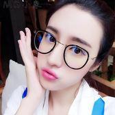 裝飾眼鏡 韓版復古圓臉防輻射藍光眼鏡