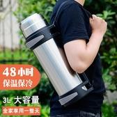 保溫杯男不銹鋼大保溫壺保冷暖熱水瓶戶外便攜大容量旅游行3000ml 陽光好物