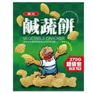 華元鹹蔬餅 270g【愛買】