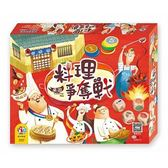 【桌遊】料理爭奪戰 Cooking War(Q18114)