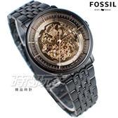 FOSSIL 經典美式風格 鏤空機械 IP黑電鍍 不銹鋼 男錶 防水手錶 ME3163