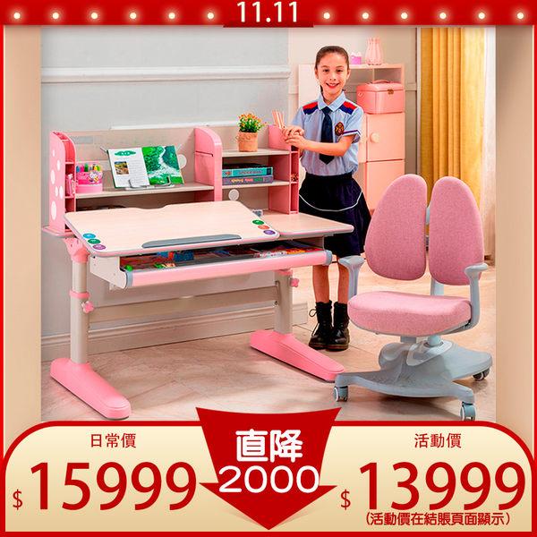 【新上市】兒童書桌 兒童書桌椅 成長書桌 兒童學習桌椅 可升降成長桌 ME751+AU856