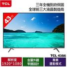 TCL首賣  43吋 S6 高畫質液晶顯...