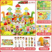 積木玩具3-6周歲兒童女孩1-2歲寶寶木頭制拼裝益智7-8-9-10歲男孩【快速出貨】