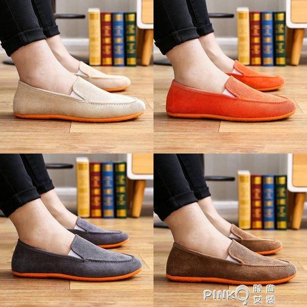 熱賣老北京布鞋男鞋特大號單鞋軟底平跟懶人鞋一腳蹬休閒鞋帆布鞋  【PINKQ】