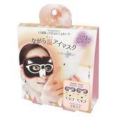 日本HONYARADOH 溫熱感眼膜 耳掛式 三款動物造型 六入 薰衣草香氣
