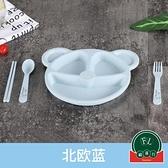 家用幼兒園分格吃飯盤兒童餐盤小麥秸稈碗杯套裝【福喜行】