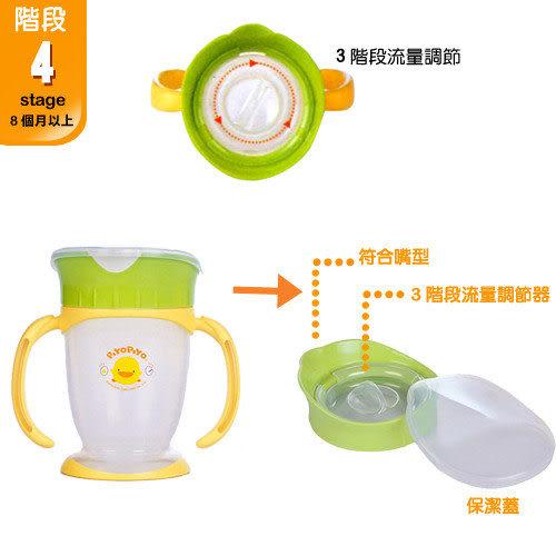 【奇買親子購物網】黃色小鴨四階段訓練杯上蓋(寬口型)