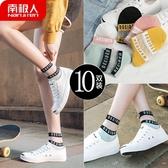 襪子女短襪淺口薄款春夏季玻璃絲襪水晶棉襪中筒船襪ins潮網紅款 韓語空間