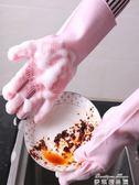 韓國洗碗手套女廚房刷碗神器多功能抖音萬能硅膠魔術洗完手套耐用 麥琪精品屋