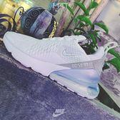 IMPACT Nike Air Max 270 White Silver 白 銀 氣墊 女鞋 時間 CD8497-100