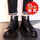 內增高男鞋6厘米高幫皮鞋8cm隱形增高休閒馬丁靴10cm增高男靴子  降價兩天