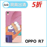 OPPO R7 手機殼 保護殼 全包 軟殼 娃娃系列