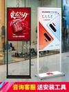 kt板展架立牌落地式廣告牌海報架子立式宣傳水牌展示架活動展板架 交換禮物 YYP