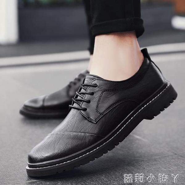 春季新款馬丁鞋韓版潮流休閒小皮鞋男士透氣商務皮鞋青年百搭潮鞋【蘿莉新品】