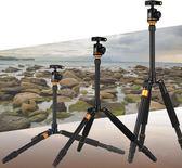 輕裝時代Q999S單反相機三腳架云台 便攜攝影拍照微單自拍三角支架 igo   全館免運