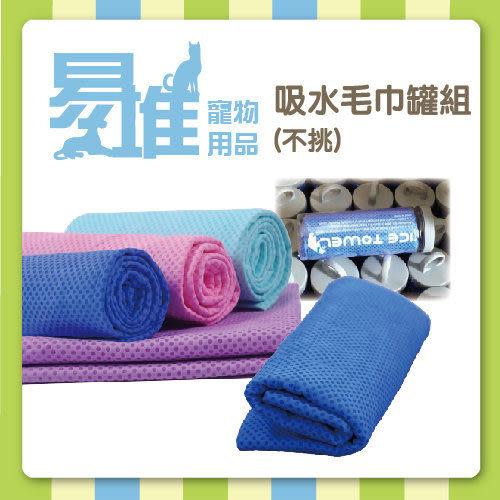 【力奇】易堆 吸水毛巾罐組-加大版 (GPC1-003) (J003N41)
