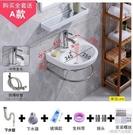 (A款支架盆全套) 洗手盆衛生間三角陽臺洗臉盆櫃組合陶瓷簡易面池掛牆式